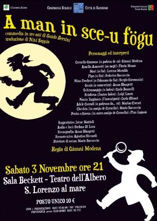 spettacolo3NOV2012albero